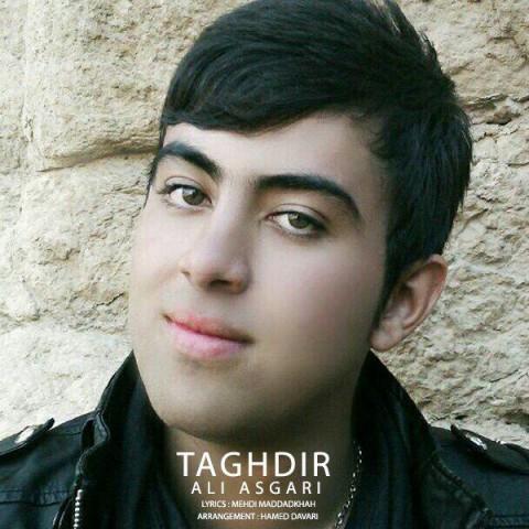 دانلود موزیک جدید علی عسگری تقدیر