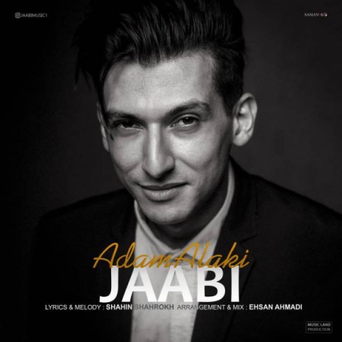 دانلود موزیک جدید جابی آدم الکی
