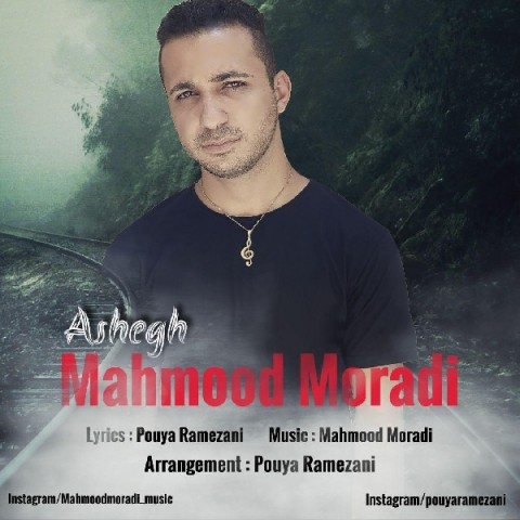 دانلود موزیک جدید محمود مرادی عاشق