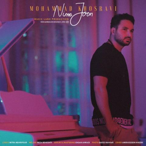 دانلود موزیک جدید محمد خسروی نیمه جون