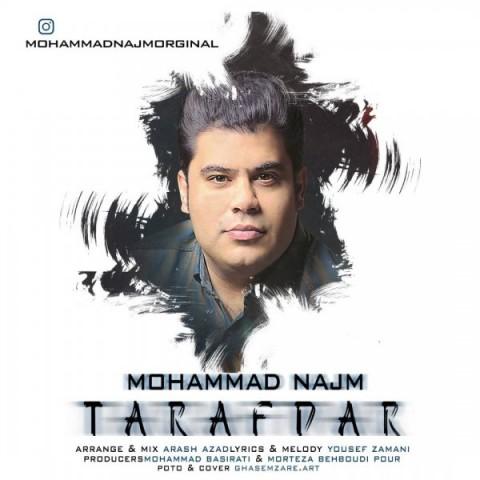 دانلود موزیک جدید محمد نجم طرفدار