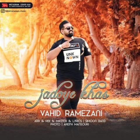 دانلود موزیک جدید وحید رمضانی جادوی خاص