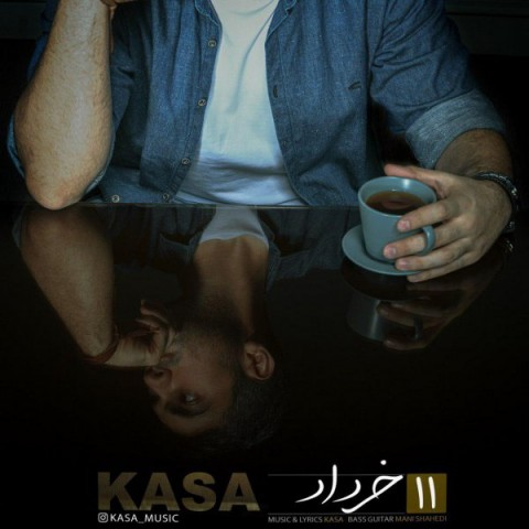 دانلود موزیک جدید کساء ١١ خرداد