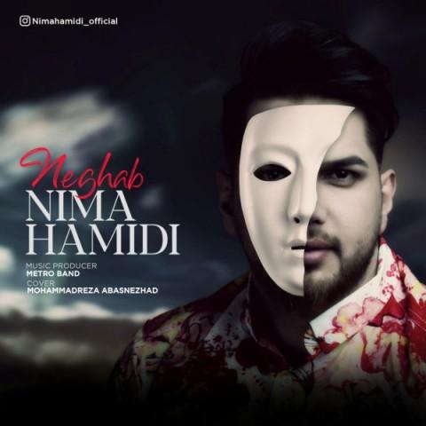 دانلود موزیک جدید نیما حمیدی نقاب