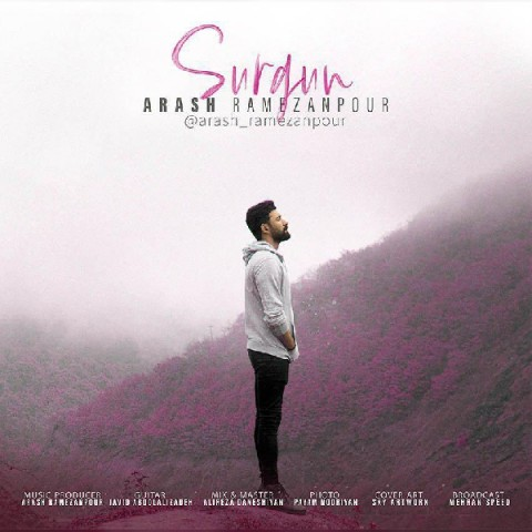 دانلود موزیک جدید آرش رمضانپور سورگون