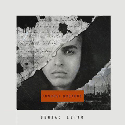 دانلود موزیک جدید بهزاد لیتو تنهایی بستمه