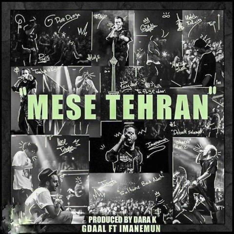 دانلود موزیک جدید جی دال مث تهران