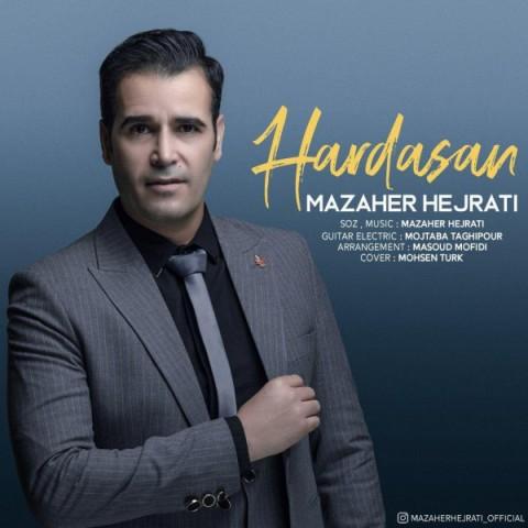 دانلود موزیک جدید مظاهر هجرتی هارداسان