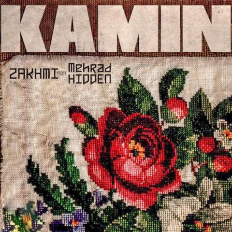 دانلود موزیک جدید مهراد هیدن و زخمی به نام کمین Mehrad Hidden & Zakhmi - Kamin + متن ترانه کمین از مهراد هیدن و زخمی به نام خداوند آسمون و زمین / که قوی تره از صد تا پاسبونه کمین کمین