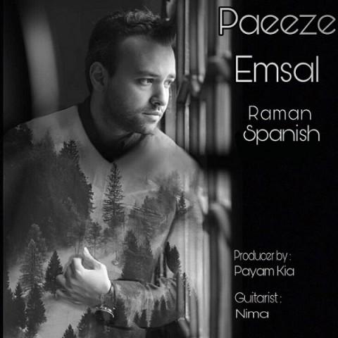 دانلود موزیک جدید رامان اسپانیش پاییز امسال