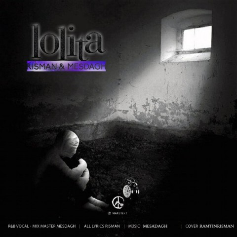 دانلود موزیک جدید ریسمان و مصداق لولیتا
