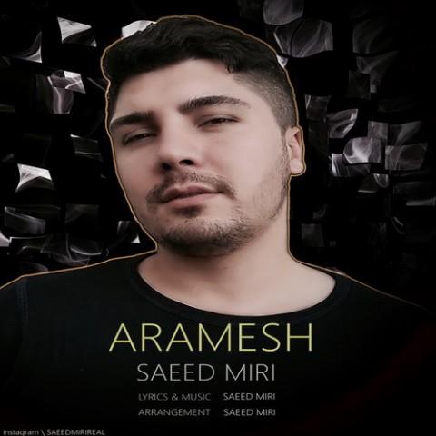 دانلود موزیک جدید سعید میری آرامش