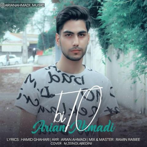 دانلود موزیک جدید آرین احمدی بی تو