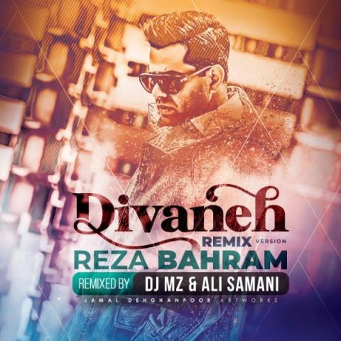 دانلود موزیک جدید  دیوانه Reza Bahram,