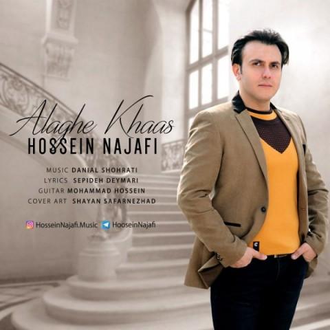 دانلود موزیک جدید حسین نجفی اخلاق خاص