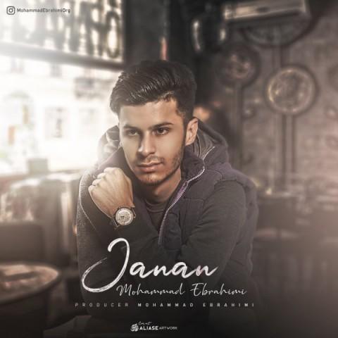 دانلود موزیک جدید محمد ابراهیمی جانان