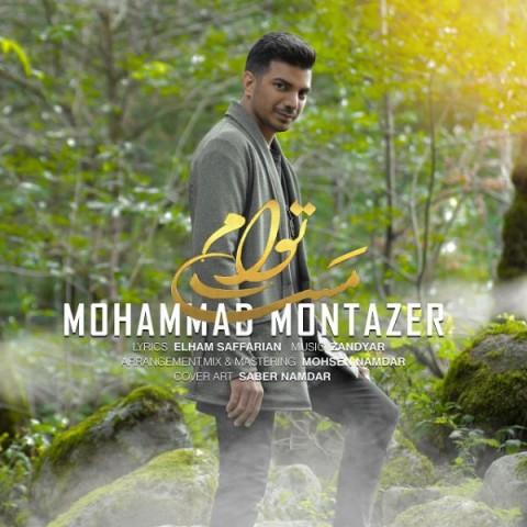 دانلود موزیک جدید محمد منتظر مست توام
