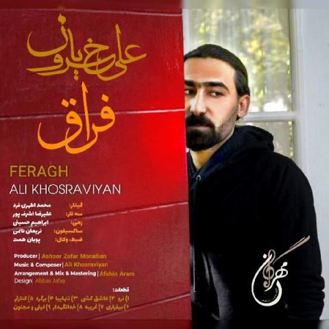 دانلود موزیک جدید علی خسرویان عاشق کشی