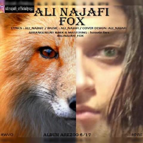 دانلود موزیک جدید علی نجفی فاکس