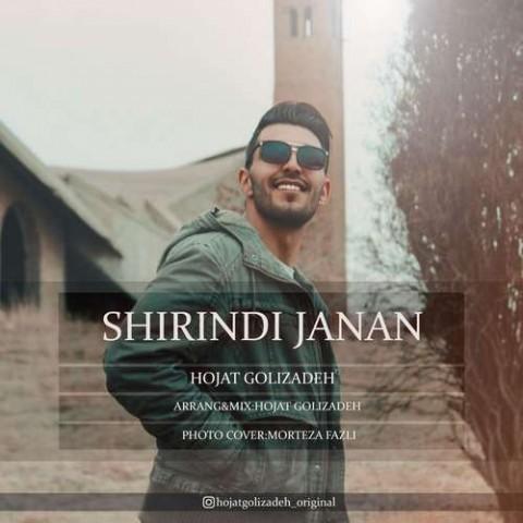 دانلود موزیک جدید حجت قلیزاده شیریندی جانان