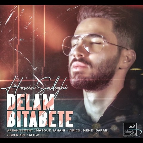 دانلود موزیک جدید حسین صادقی دلم بیتابته