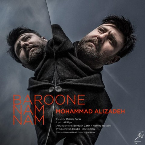 دانلود موزیک جدید محمد علیزاده بارون نم نم