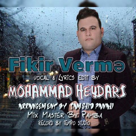 دانلود موزیک جدید محمد حیدری فیکیر ورمه