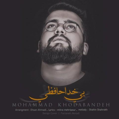 دانلود موزیک جدید محمد خدابنده بی خداحافظی