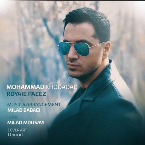 دانلود موزیک جدید محمد خداداد رویایی پاییز
