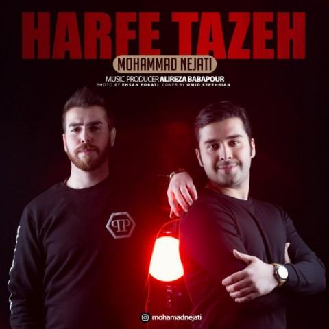 دانلود موزیک جدید محمد نجاتی حرف تازه