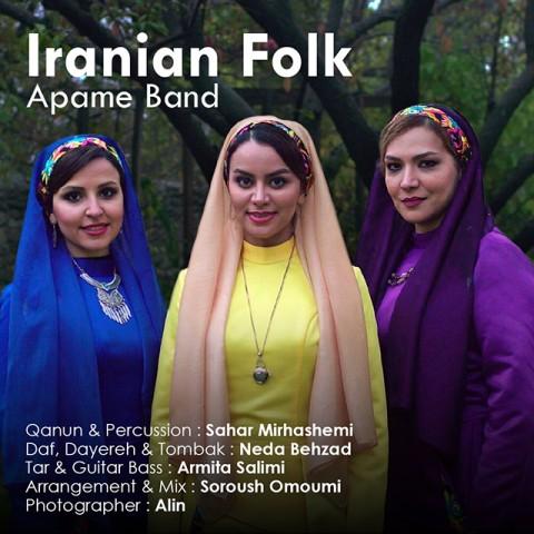 دانلود موزیک جدید  فولک ایرانى