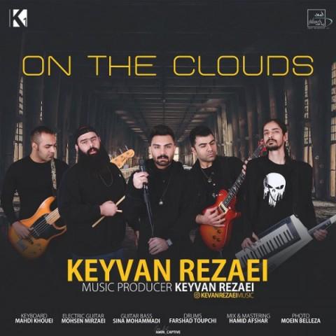 دانلود موزیک جدید کیوان رضایی