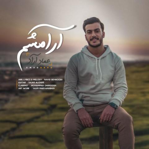 دانلود موزیک جدید عماد آراد آرامشم