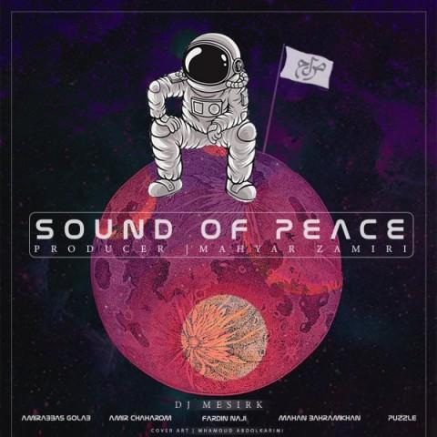 دانلود موزیک جدید  آوای صلح