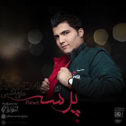 دانلود موزیک جدید علی هاشمی پرسه