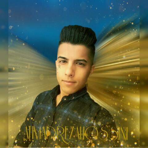 دانلود موزیک جدید احمدرضا حسینی عشق میده چه حالی