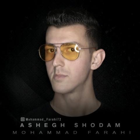 دانلود موزیک جدید محمد فرهی عاشق شدم