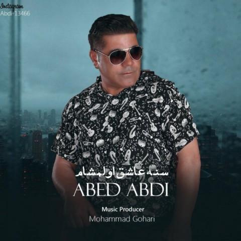 دانلود موزیک جدید عبد عبدی سنه عاشق اولمشام
