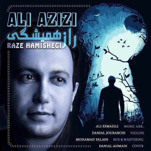 دانلود موزیک جدید علی عزیزی راز همیشگی